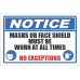SSE044 - Notice - Masks or Face Shields Must Be Worn Sign
