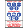 C30 - Construction Site Sign