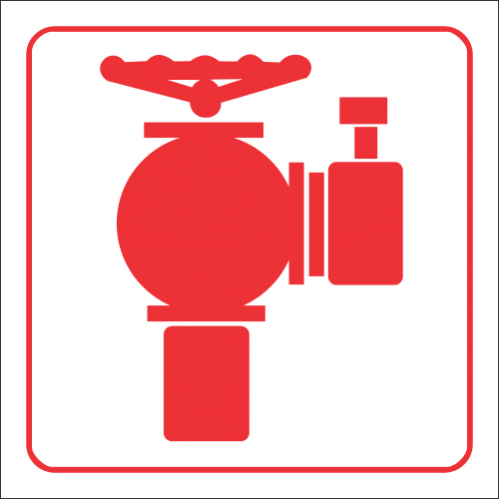 FB4 - Fire Hydrant Safety Sign