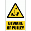 WW37E - Beware Of Pulley Explanatory Safety Sign