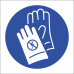 MA26 - Anti Static Gloves Safety Sign