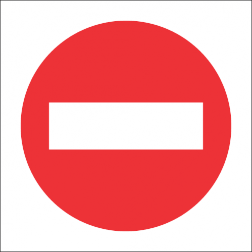 PV6 - SABS No Entry Safety Sign