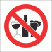 PV22N - No Alcohol Safety Sign