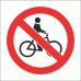 PV7 - No Cycling Safety Sign