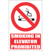 PR49E - No Smoking In Elevator Explanatory Sign