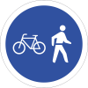 R112 - Cyclists And Pedestrians Only Road Sign