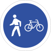 R114 - Pedestrians & Cyclists Only Road Sign