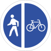 R115 - Pedestrians & Cyclists Only Road Sign