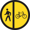 TR115 - Temporary Pedestrians & Cyclists Only Road Sign