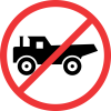 R231 - No Construction Vehicles Road Sign