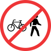 R220 - No Cyclists & Pedestrians Road Sign