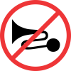 R206 - No Excessive Noise Road Sign