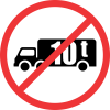 R230 - No Goods Vehicles Over Indicated GVM Road Sign