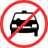 R224 - No Taxis Road Sign