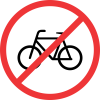 R219 - No Cyclists Road Sign