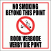 SM8 - No Smoking Beyond This Point Sign