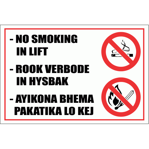 SM12 - No Smoking In Lift Sign