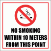 SM9 - No Smoking Within 10 Meters Sign