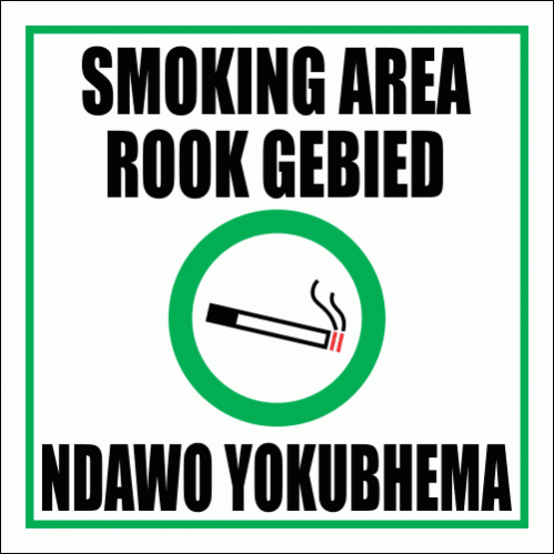 SM16 - Smoking Area Sign