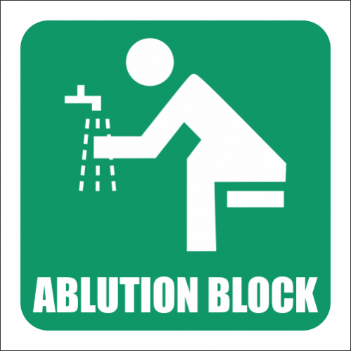 T7 - Ablution Block Sign
